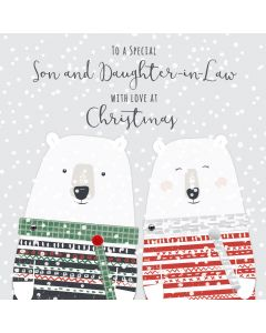 To a Special Son and Daughter in Law with Love at Christmas Card
