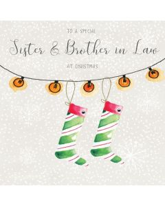 To a special Sister & Brother in Law at Christmas