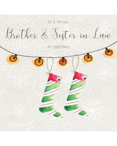 To a special Brother & Sister in Law at Christmas